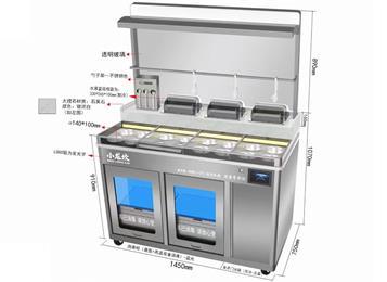 小龙坎火锅智能调料台冷藏消毒酱料台