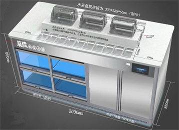 火锅店冷藏保鲜消毒调料台智能多功能酱料台