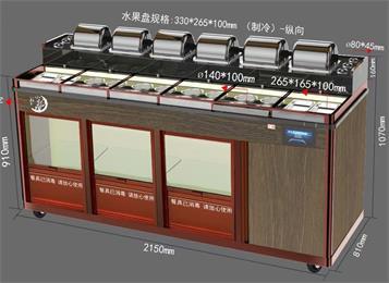 小龙坎智能多功能酱料台冷藏消毒调料台