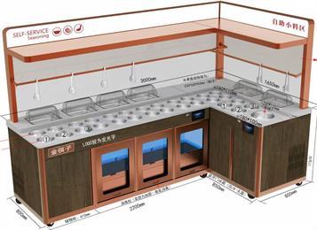 金筷子智能调料台多功能保鲜酱料台