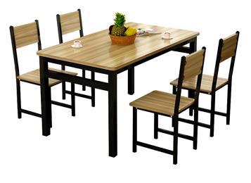 钱柜娱乐网站,钱柜娱乐官方网站_简约现代餐桌 钢木桌子