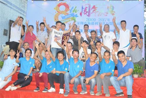 钱柜娱乐网站_钱柜娱乐网站八周年庆典