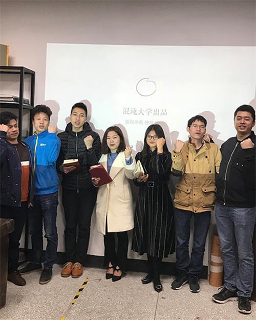 钱柜娱乐官方网站【首页】_新春上班第一天3