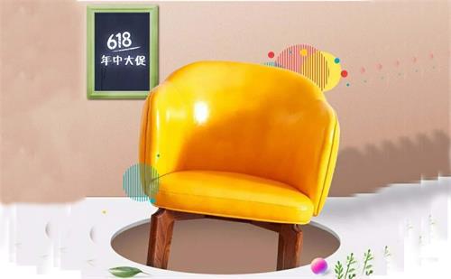 钱柜娱乐网站,钱柜娱乐官方网站_餐厅椅子