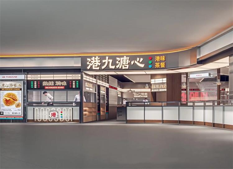 港九溏心茶餐厅空间设计