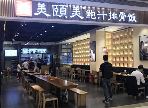 钱柜娱乐网站_深圳美颐美新店餐桌椅定