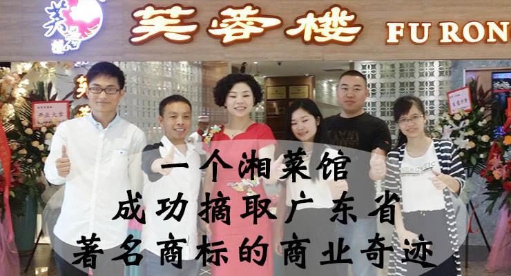 钱柜娱乐官方网站【首页】_芙蓉楼中餐厅家具定制