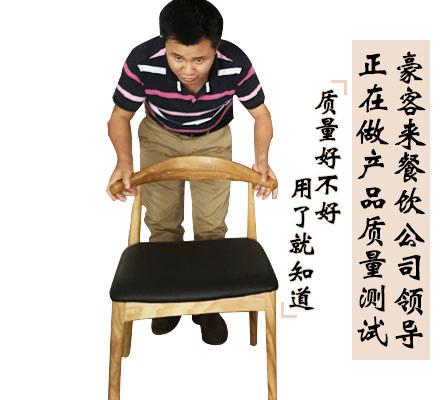 钱柜娱乐官方网站【首页】_西餐厅实木牛角椅由深圳海利家具厂定制