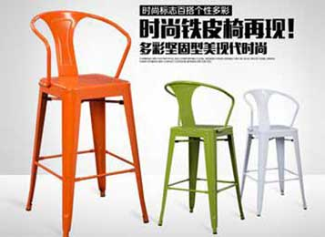 时尚简约金属椅 铁艺吧椅