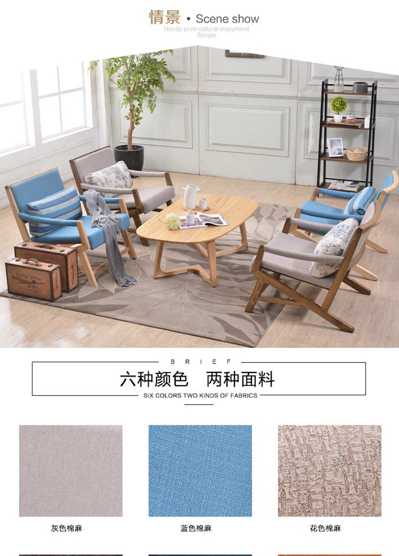 钱柜娱乐官方网站【首页】_咖啡卡座沙发