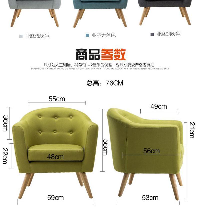 钱柜娱乐网站_咖啡卡座沙发