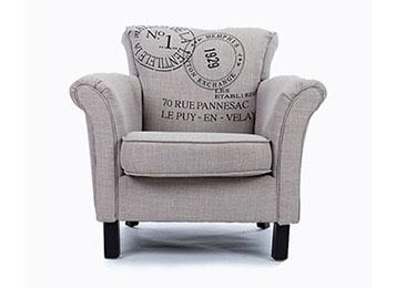 钱柜娱乐网站,钱柜娱乐官方网站_欧式复古咖啡厅单人沙发