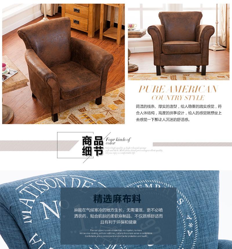 钱柜娱乐网站,钱柜娱乐官方网站_咖啡卡座沙发