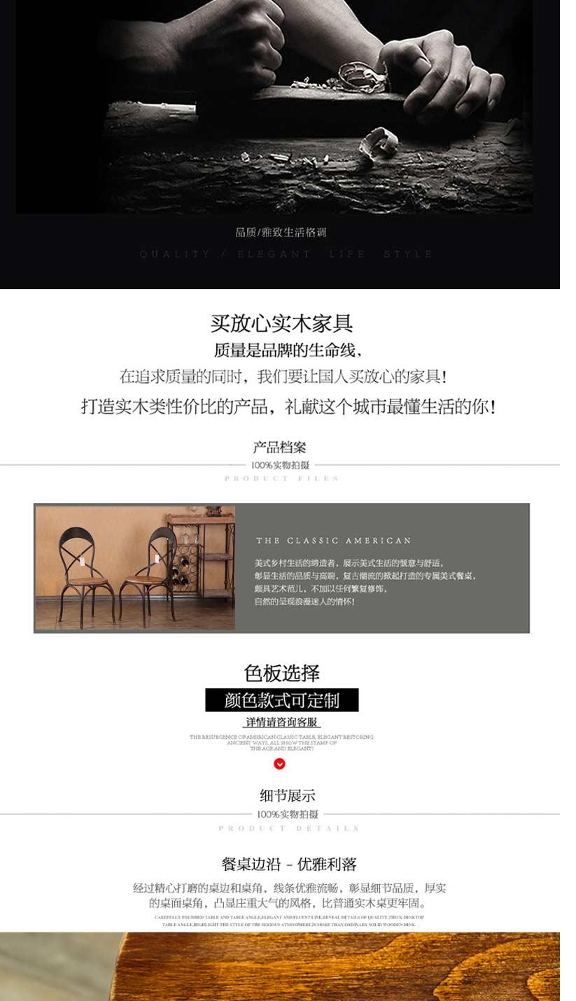 钱柜娱乐官方网站【首页】_美式铁艺loft椅