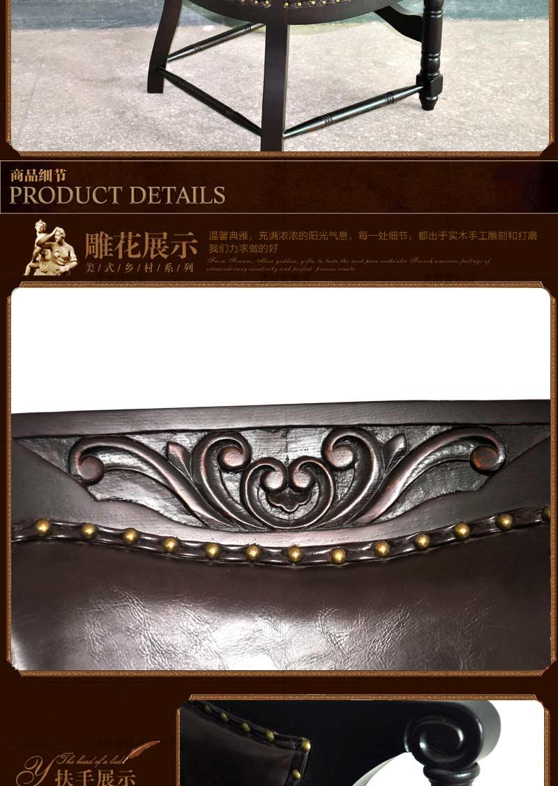 钱柜娱乐网站,钱柜娱乐官方网站_美式铁艺loft椅