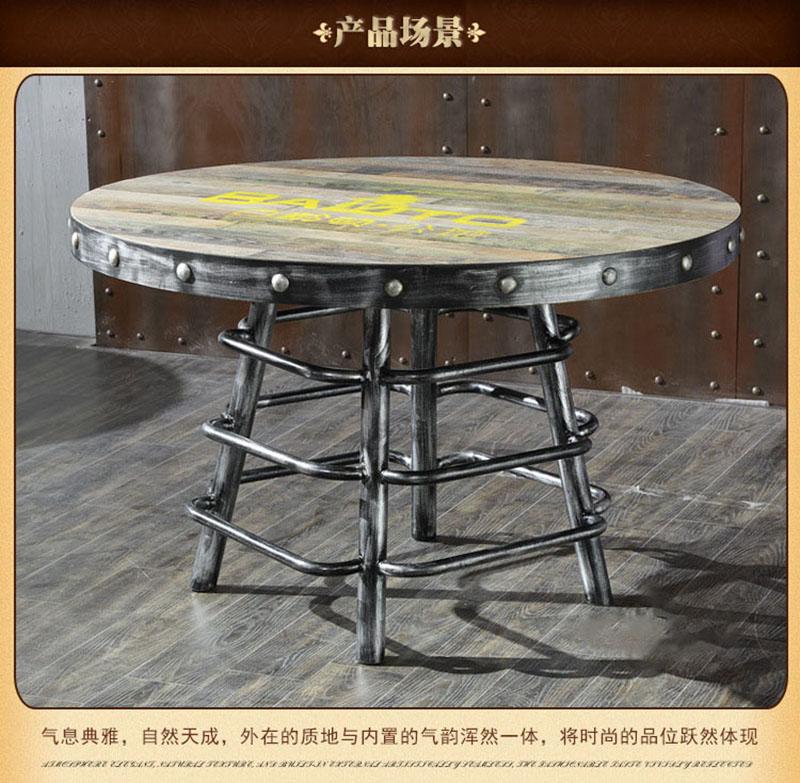 钱柜娱乐网站,钱柜娱乐官方网站_美式铁艺loft桌