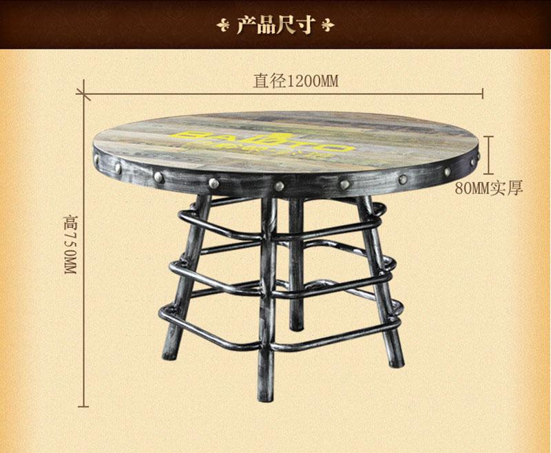 钱柜娱乐网站_美式铁艺loft桌