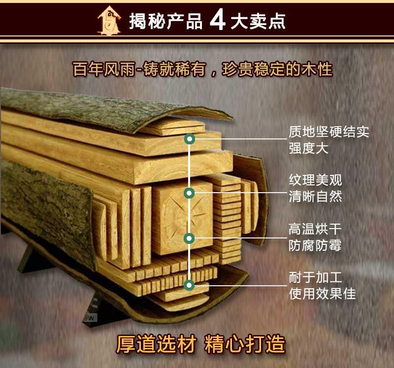 钱柜娱乐官方网站【首页】_美式铁艺loft桌
