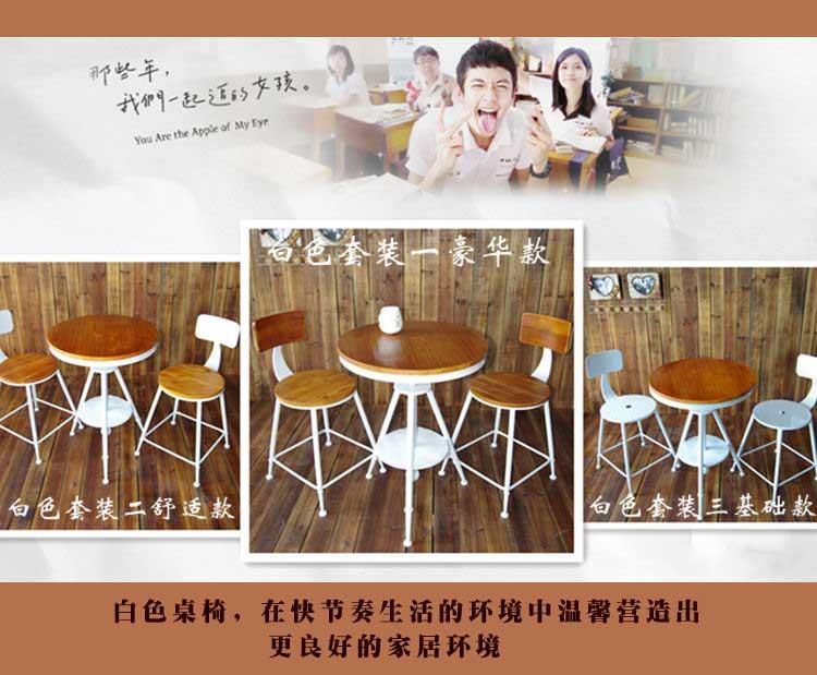 钱柜娱乐网站,钱柜娱乐官方网站_loft餐桌