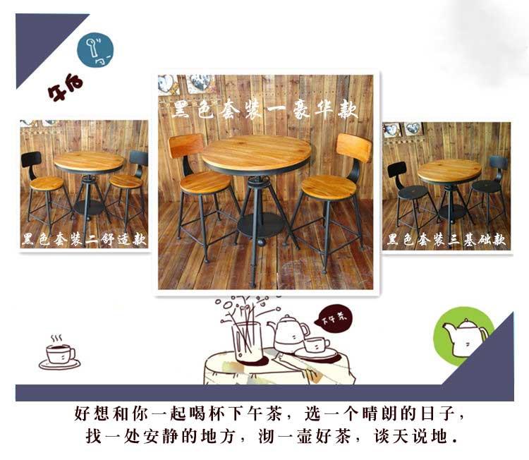 钱柜娱乐网站_loft餐桌