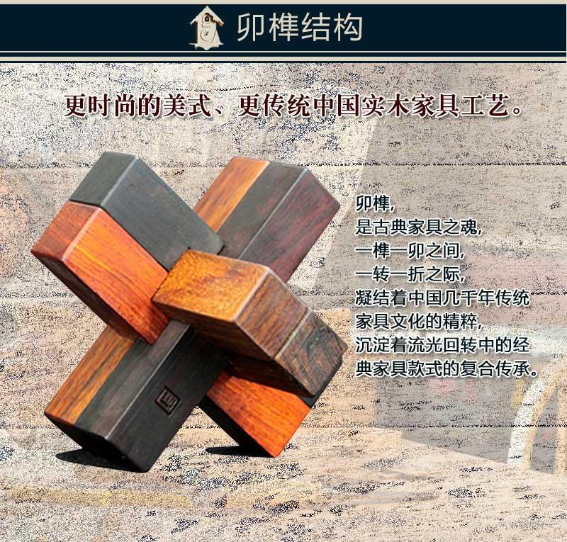 钱柜娱乐官方网站【首页】_美式工业风餐桌