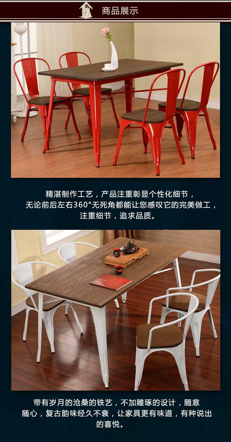 钱柜娱乐网站,钱柜娱乐官方网站_美式工业风餐桌