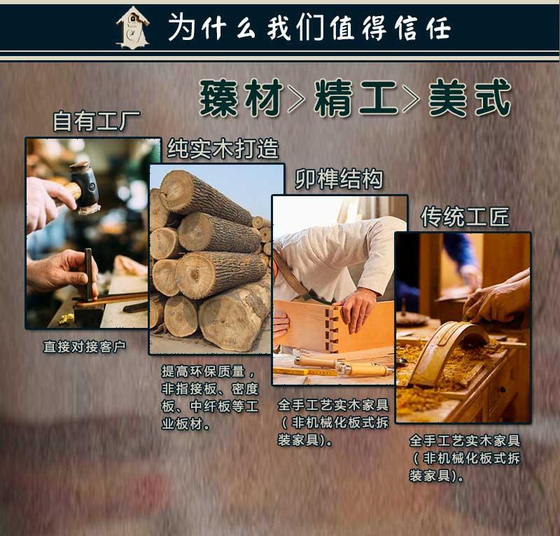 钱柜娱乐网站_美式工业风餐桌