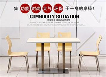 钱柜娱乐网站_防火板食堂桌椅1