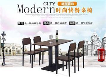 钱柜娱乐官方网站【首页】_防火板食堂桌椅5