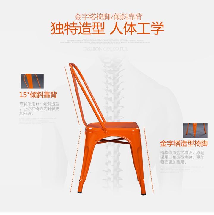 钱柜娱乐官方网站【首页】_铁艺西餐椅
