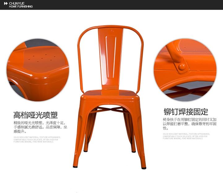 钱柜娱乐网站,钱柜娱乐官方网站_铁艺西餐椅
