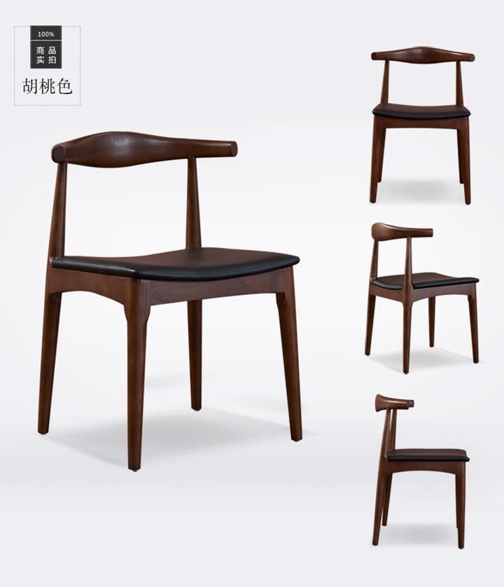 钱柜娱乐网站_北欧实木椅