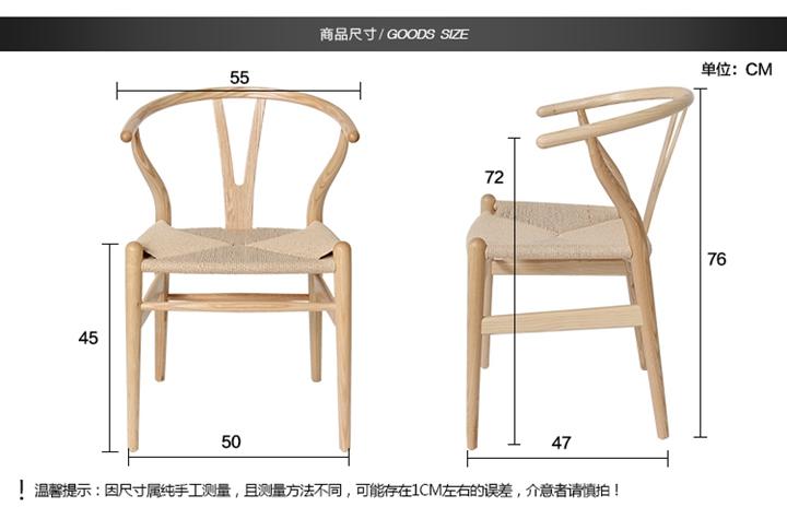 钱柜娱乐官方网站【首页】_北欧实木椅