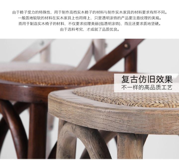 钱柜娱乐网站,钱柜娱乐官方网站_北欧实木椅