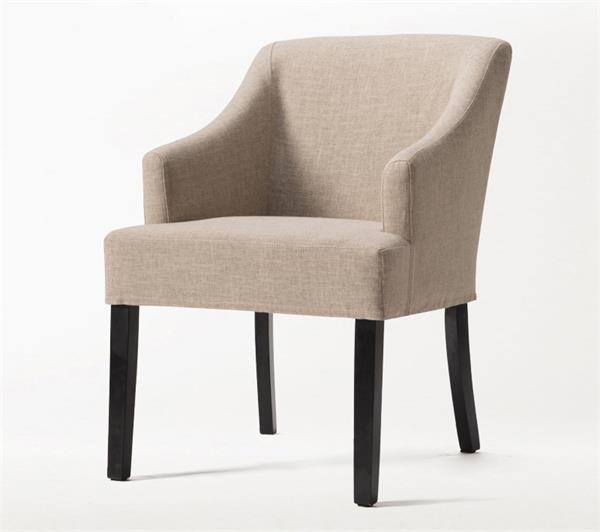 钱柜娱乐官方网站【首页】_简约现代实木布艺餐椅 带扶手靠背椅