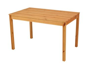 简约现代原木全实木餐桌
