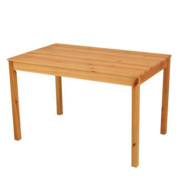 钱柜娱乐官方网站【首页】_简约现代原木全实木餐桌